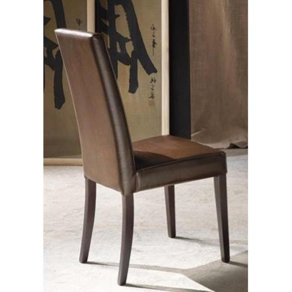 Chaises meubles et rangements lot de 2 chaises design for Chaises simili cuir marron