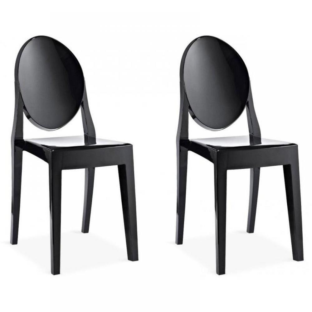 Chaises tables et chaises lot de 4 chaises de salon for Chaise noir salon
