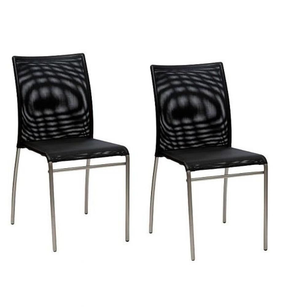 chaises tables et chaises lot de 2 chaises matrix design noir inside75. Black Bedroom Furniture Sets. Home Design Ideas