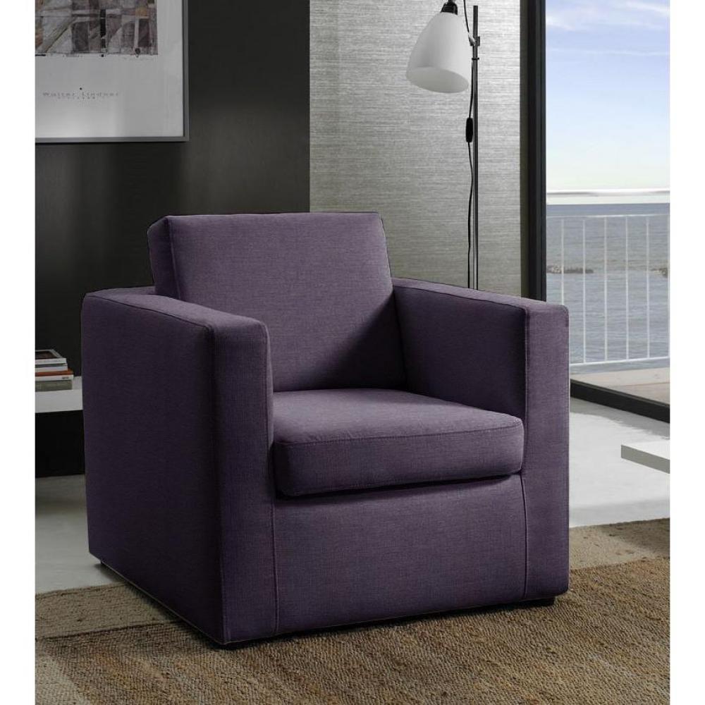 Fauteuil violet 3 - Fauteuil design violet ...
