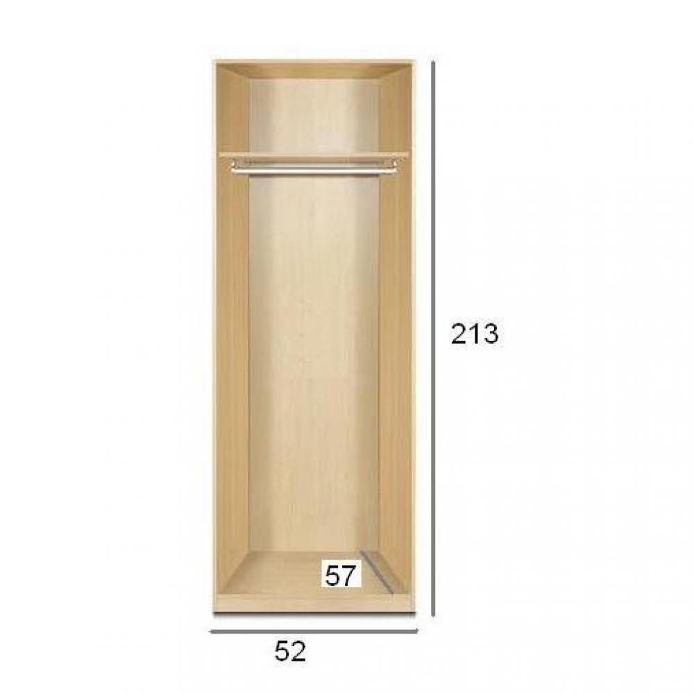 Dressings et armoires meubles et rangements dressing - Inside75 paris ...