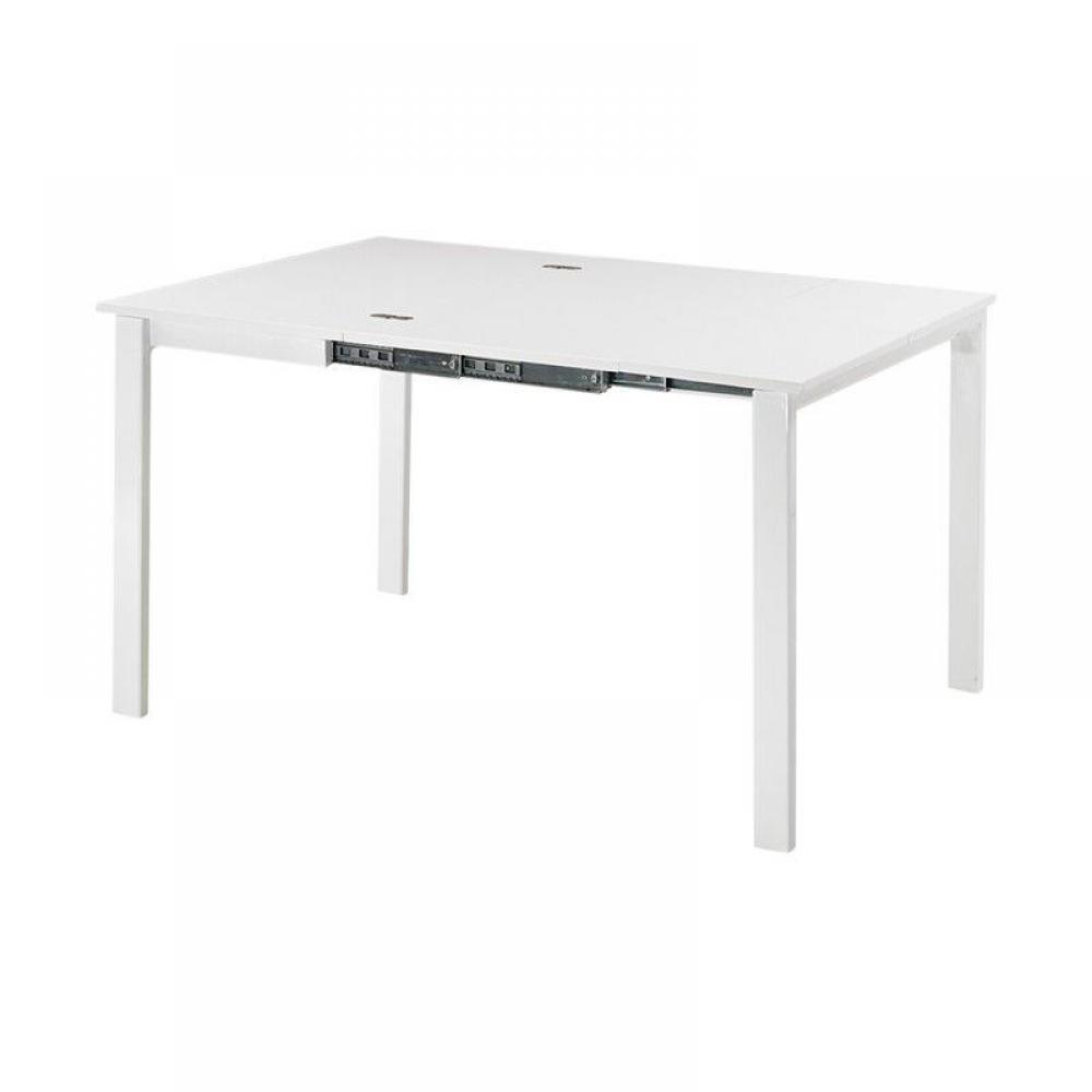 consoles extensibles meubles et rangements console extensible evolutive en table repas laque. Black Bedroom Furniture Sets. Home Design Ideas