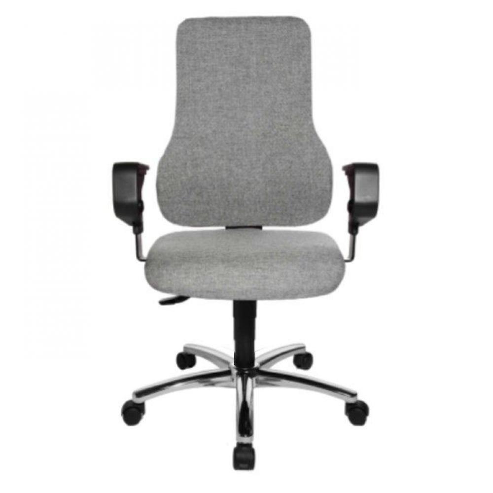 Fauteuils de bureau meubles et rangements fauteuil de - Fauteuil de bureau gris ...