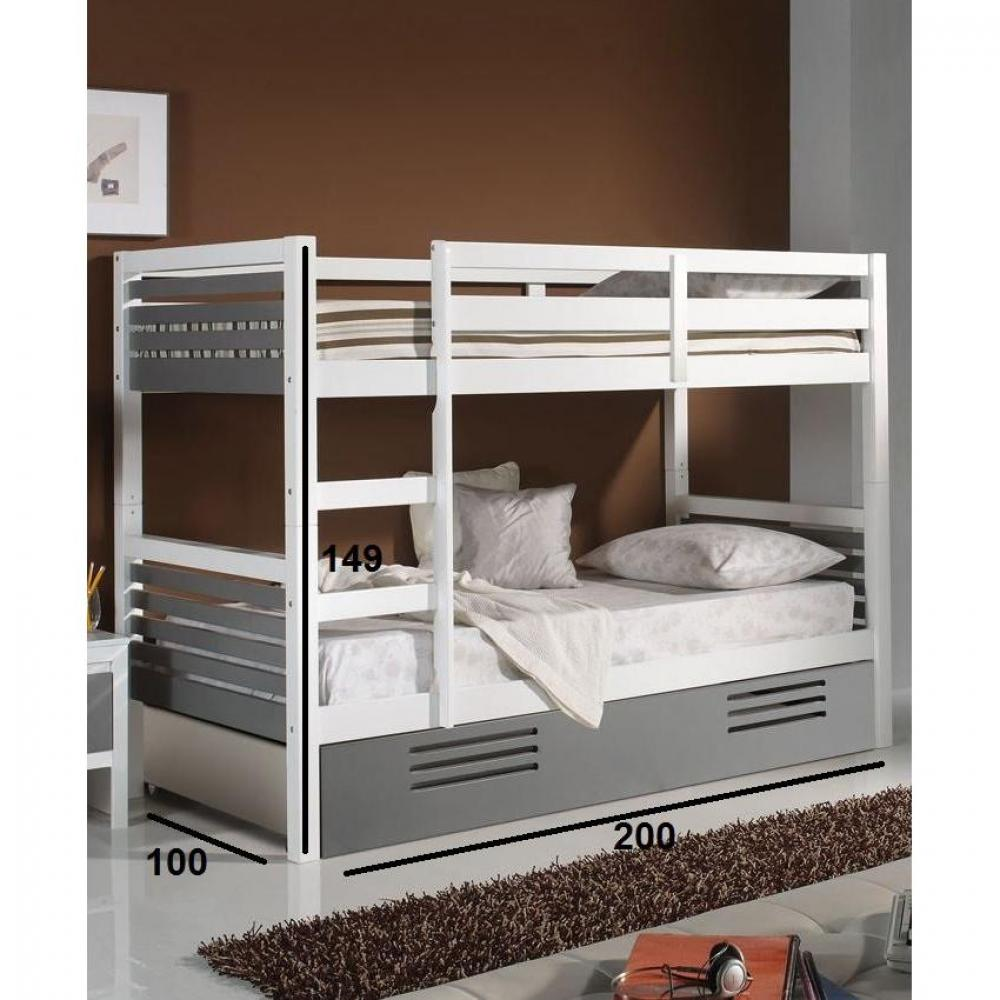 lits superpos s chambre literie lit superpos marlone avec tiroir laqu blanc et gris. Black Bedroom Furniture Sets. Home Design Ideas