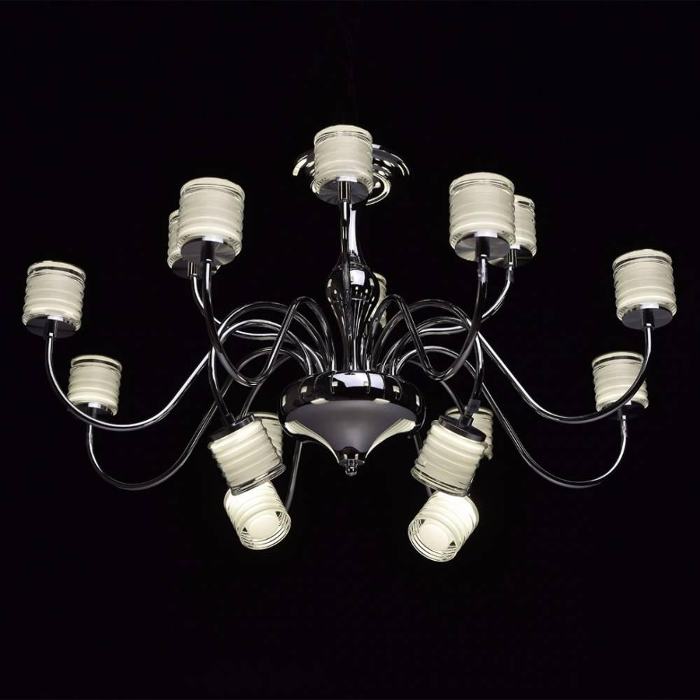 Lustre mw light megapolis design contemporain place du mariage - Lustre design contemporain ...