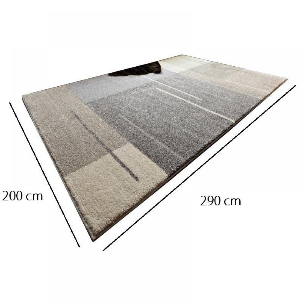 samoa design tapis patchwork gris taupe 200x290 cm place du mariage. Black Bedroom Furniture Sets. Home Design Ideas