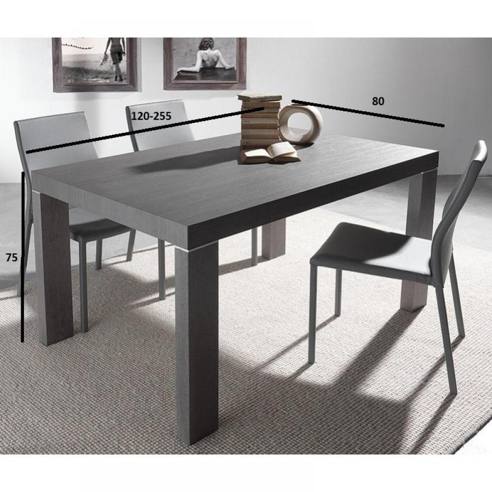 Tables extensibles tables et chaises table repas extensible wind design wen - Table extensible wenge ...