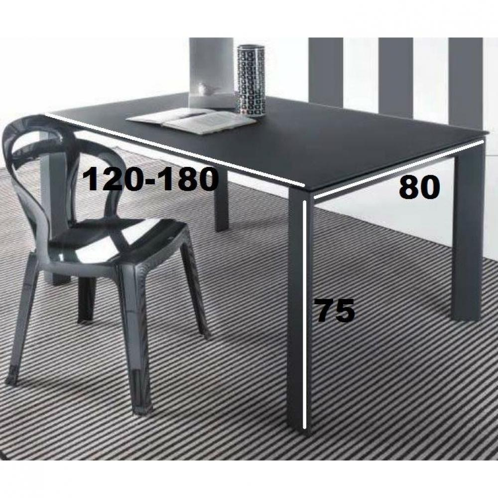 Tables tables et chaises table repas extensible sliver for Table extensible 80