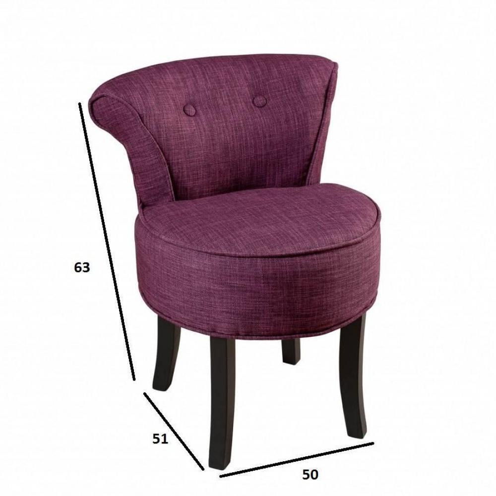fauteuils et poufs fauteuils et poufs tabouret rond avec dossier kate tissu coloris prune. Black Bedroom Furniture Sets. Home Design Ideas