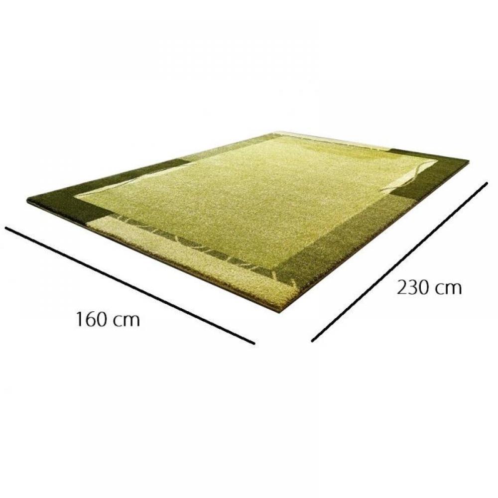 SAMOA DESIGN Tapis patchwork vert - 160x230 cm - Place du ...
