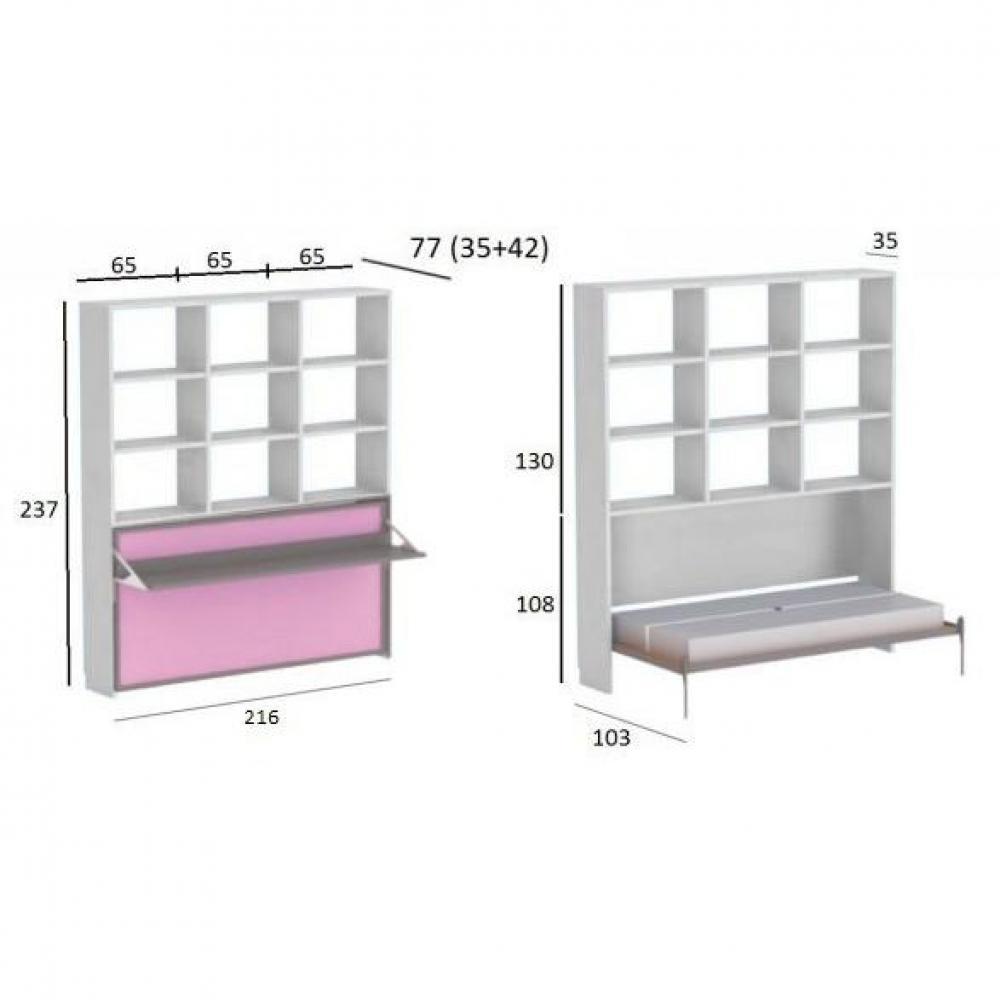 armoire lit escamotable combin bureau au meilleur prix armoire lit transversale ares avec. Black Bedroom Furniture Sets. Home Design Ideas