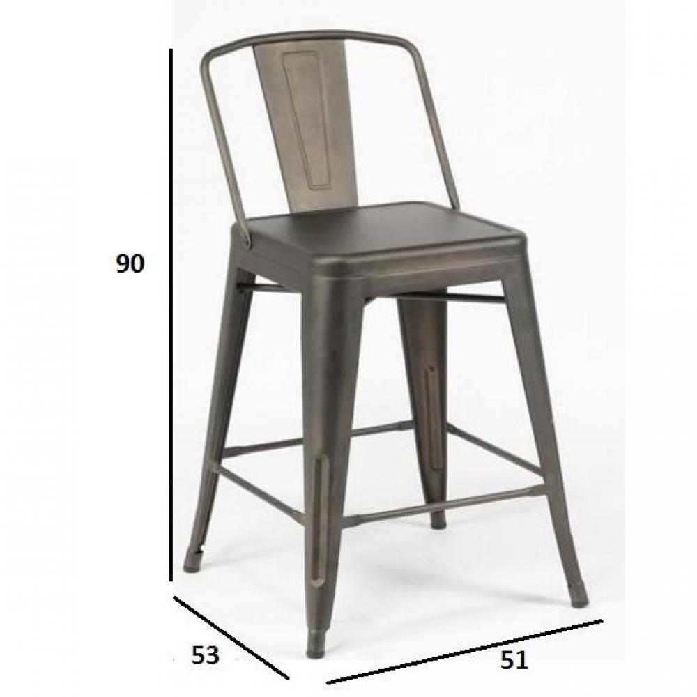 Lot de 4 chaises de bar BILOU en acier gris antique