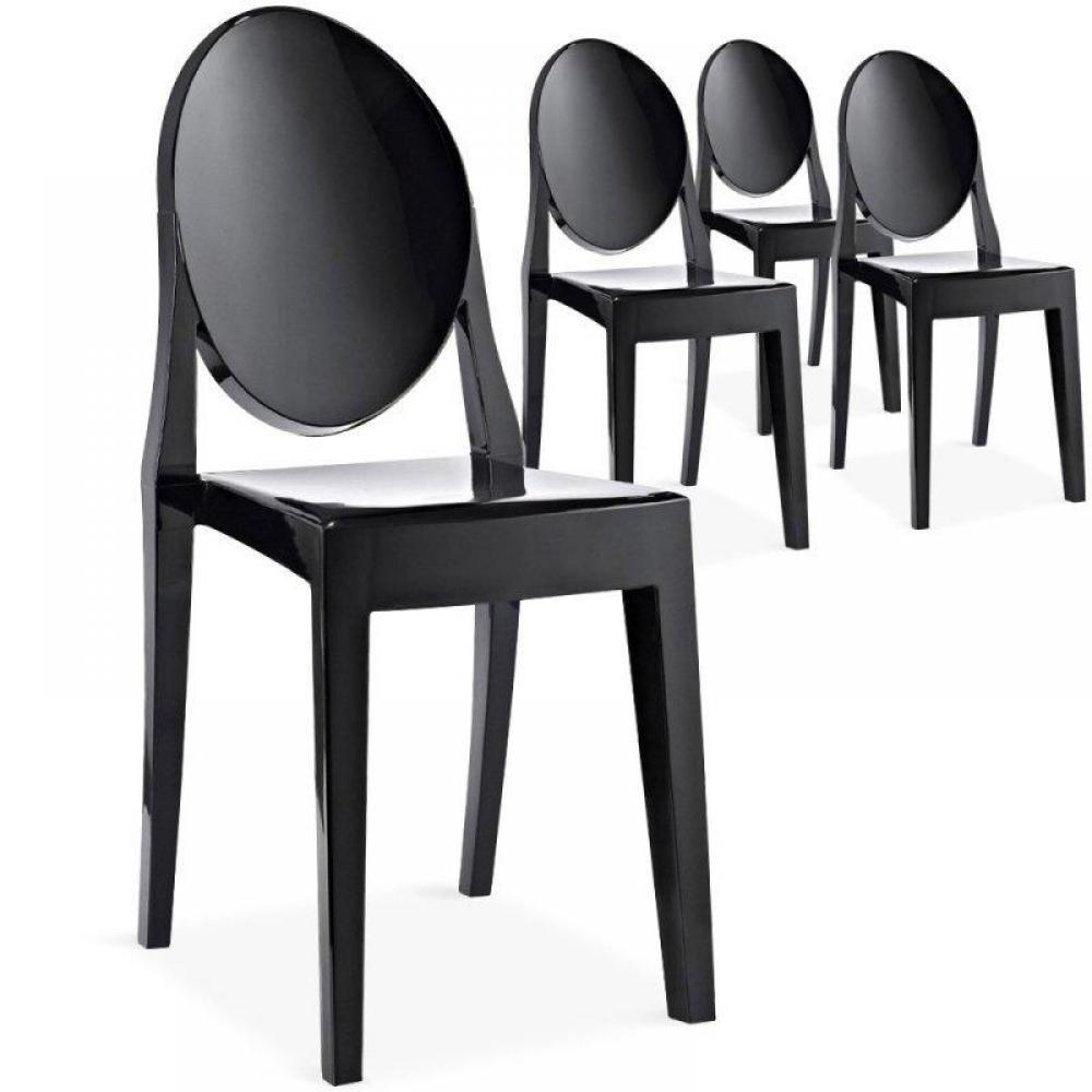Chaises de salon design homeezy - Chaise de salon design ...