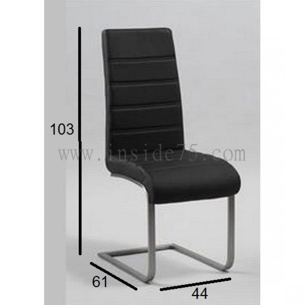 Chaise design ergonomique et stylis e au meilleur prix chaise wind en cuir n - Chaises en cuir noir ...