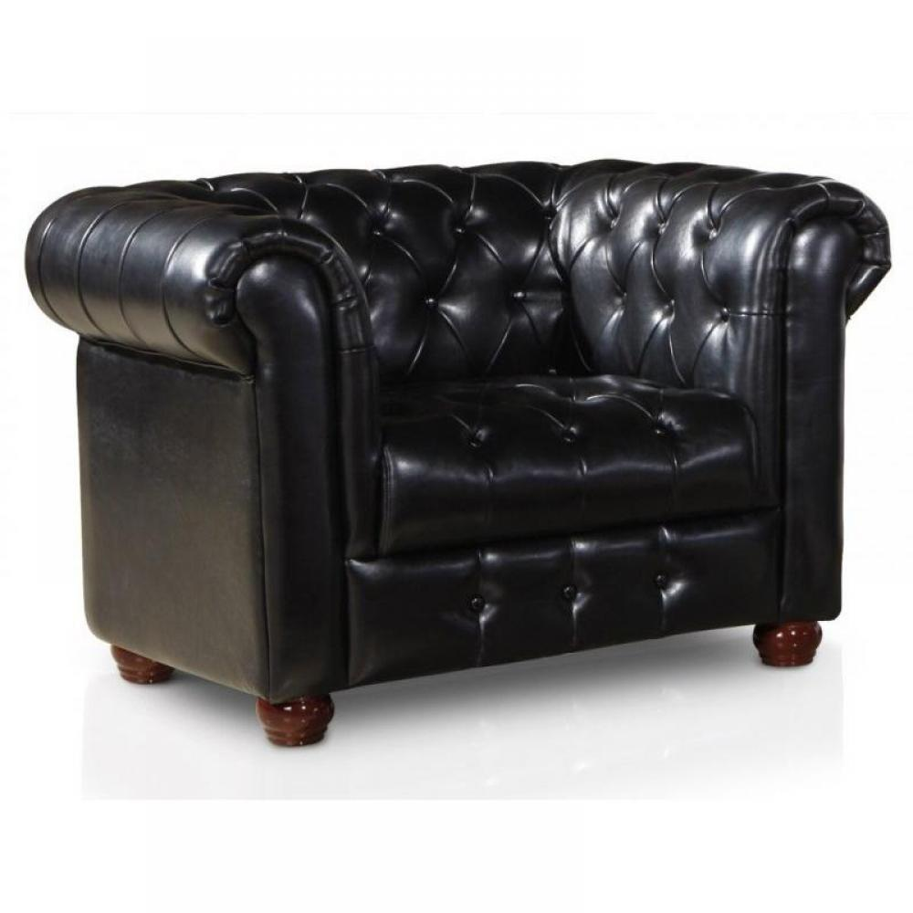 canap chesterfield en cuir velour au meilleur prix fauteuil chesterfield vintage simili cuir. Black Bedroom Furniture Sets. Home Design Ideas