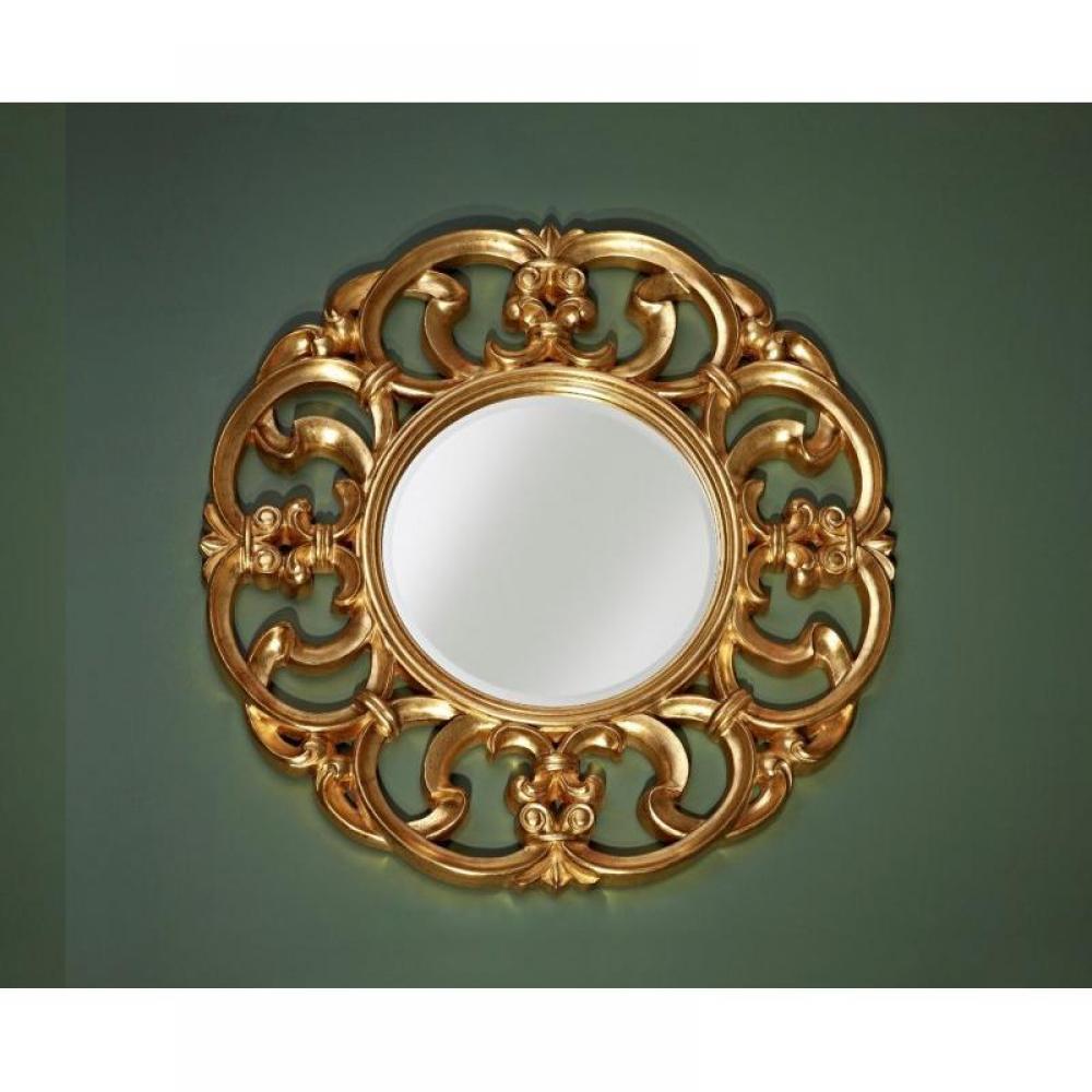 Miroirs meubles et rangements eastern miroir mural for Miroir design belgique
