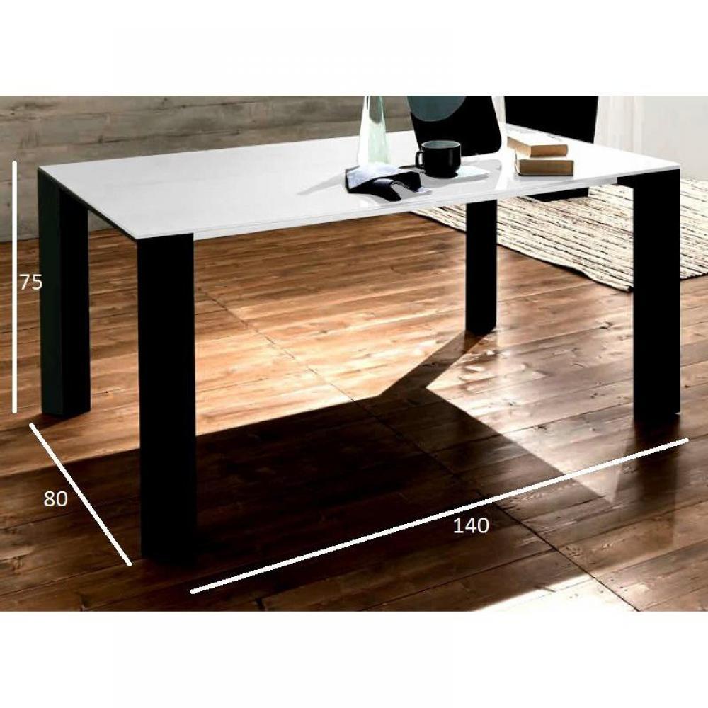 table extensible et de r ception au meilleur prix equinox table repas extensible en verre. Black Bedroom Furniture Sets. Home Design Ideas