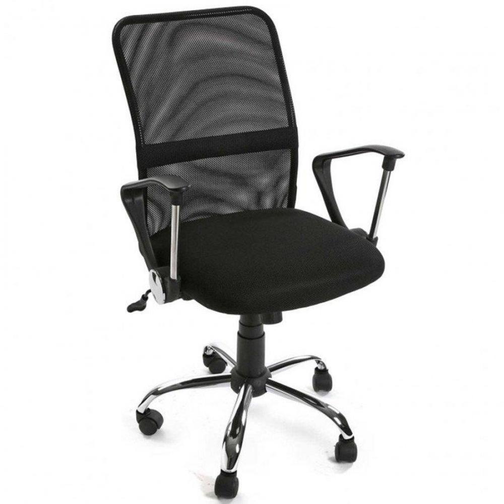chaise design ergonomique et stylis e au meilleur prix fauteuil de bureau r glable cage en. Black Bedroom Furniture Sets. Home Design Ideas
