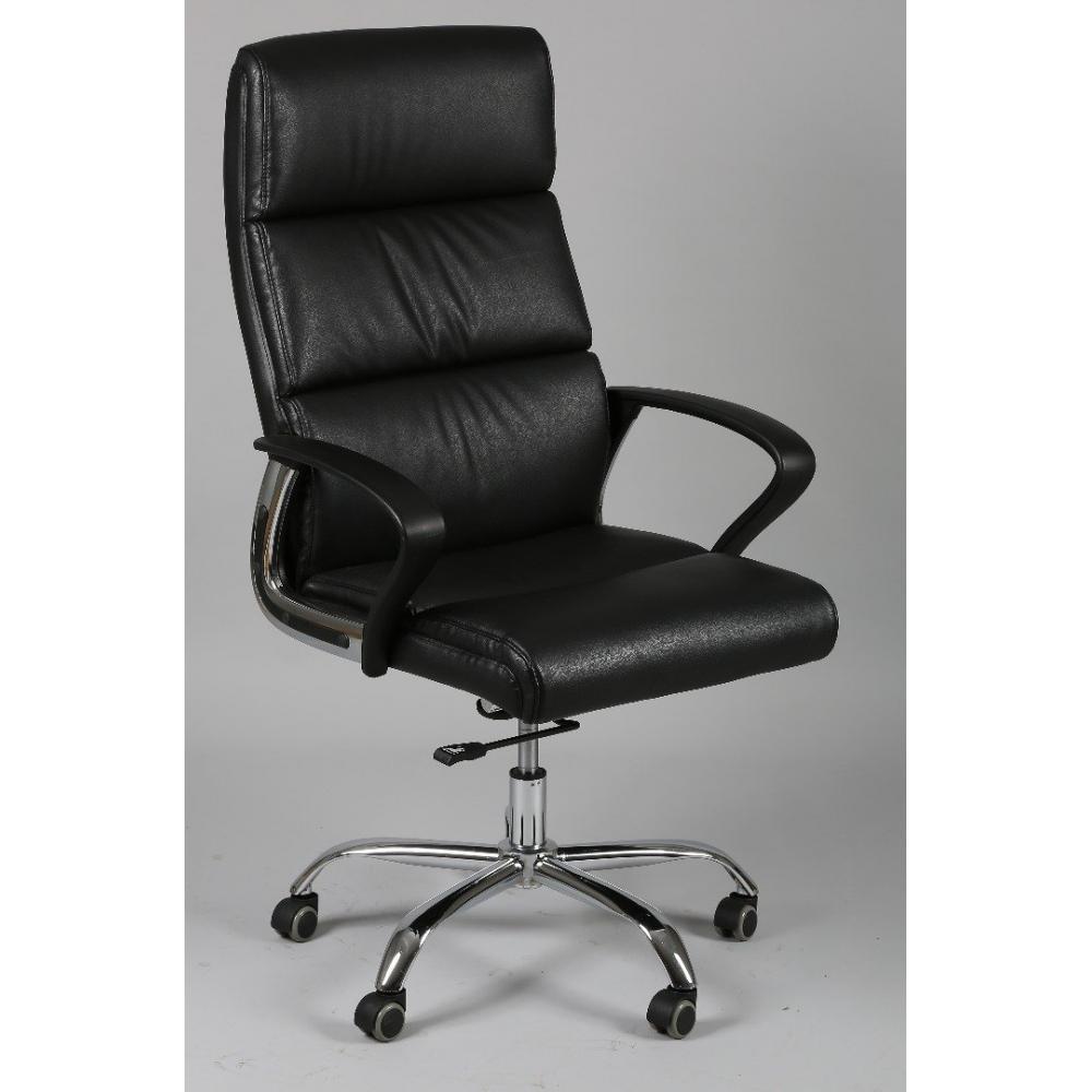 fauteuils de bureau meubles et rangements fauteuil de bureau r glable ride en tissu enduit. Black Bedroom Furniture Sets. Home Design Ideas