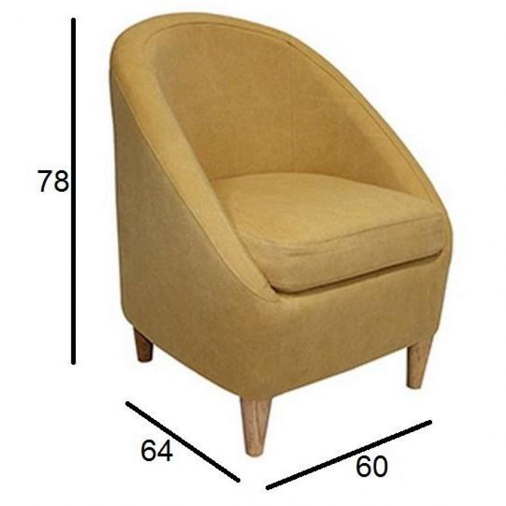 fauteuils design canap s et convertibles petit fauteuil chic microfibre jaune moutarde inside75. Black Bedroom Furniture Sets. Home Design Ideas
