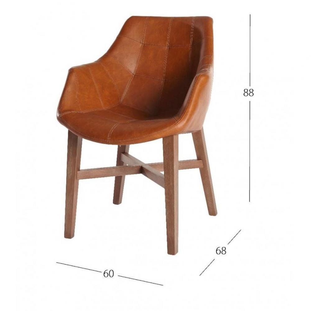 Chaise design ergonomique et stylis e au meilleur prix for Chaise bois cuir design