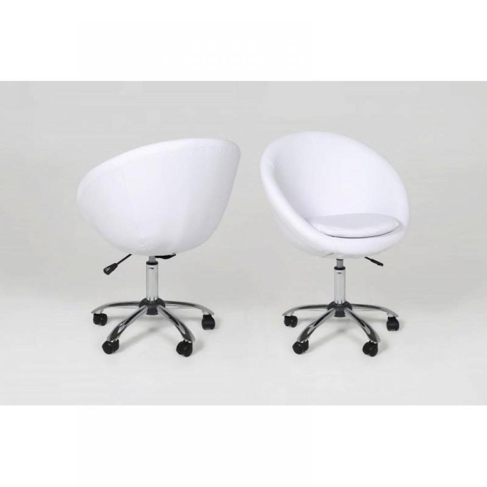 fauteuils de bureau meubles et rangements linn fauteuil. Black Bedroom Furniture Sets. Home Design Ideas