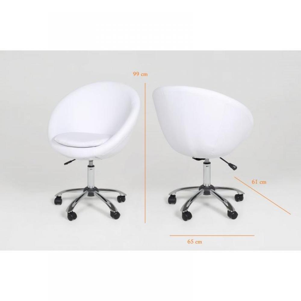 fauteuils de bureau meubles et rangements linn fauteuil cuir blanc actona design inside75. Black Bedroom Furniture Sets. Home Design Ideas