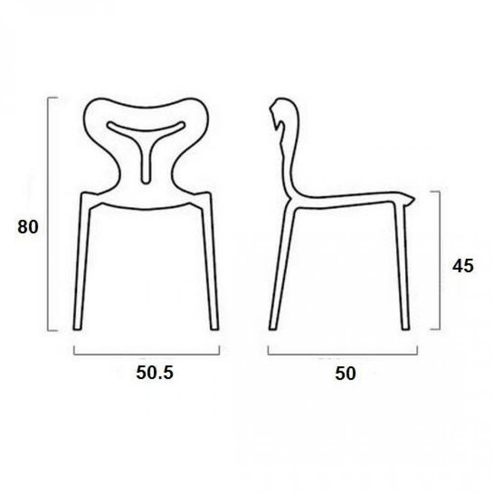Lot de 4 chaises empilables AREA 51
