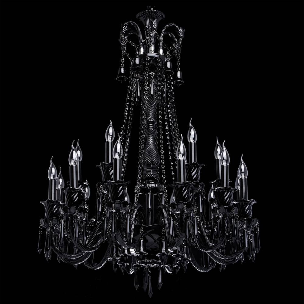 lustres luminaires lustre chiaro 313010818 classic design baroque et romantique inside75. Black Bedroom Furniture Sets. Home Design Ideas