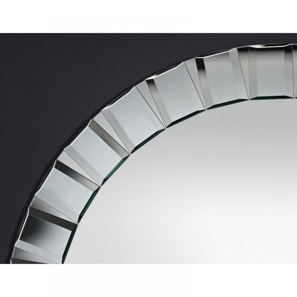 Miroirs meubles et rangements moonlight miroir mural design en verre insi - Miroir design belgique ...
