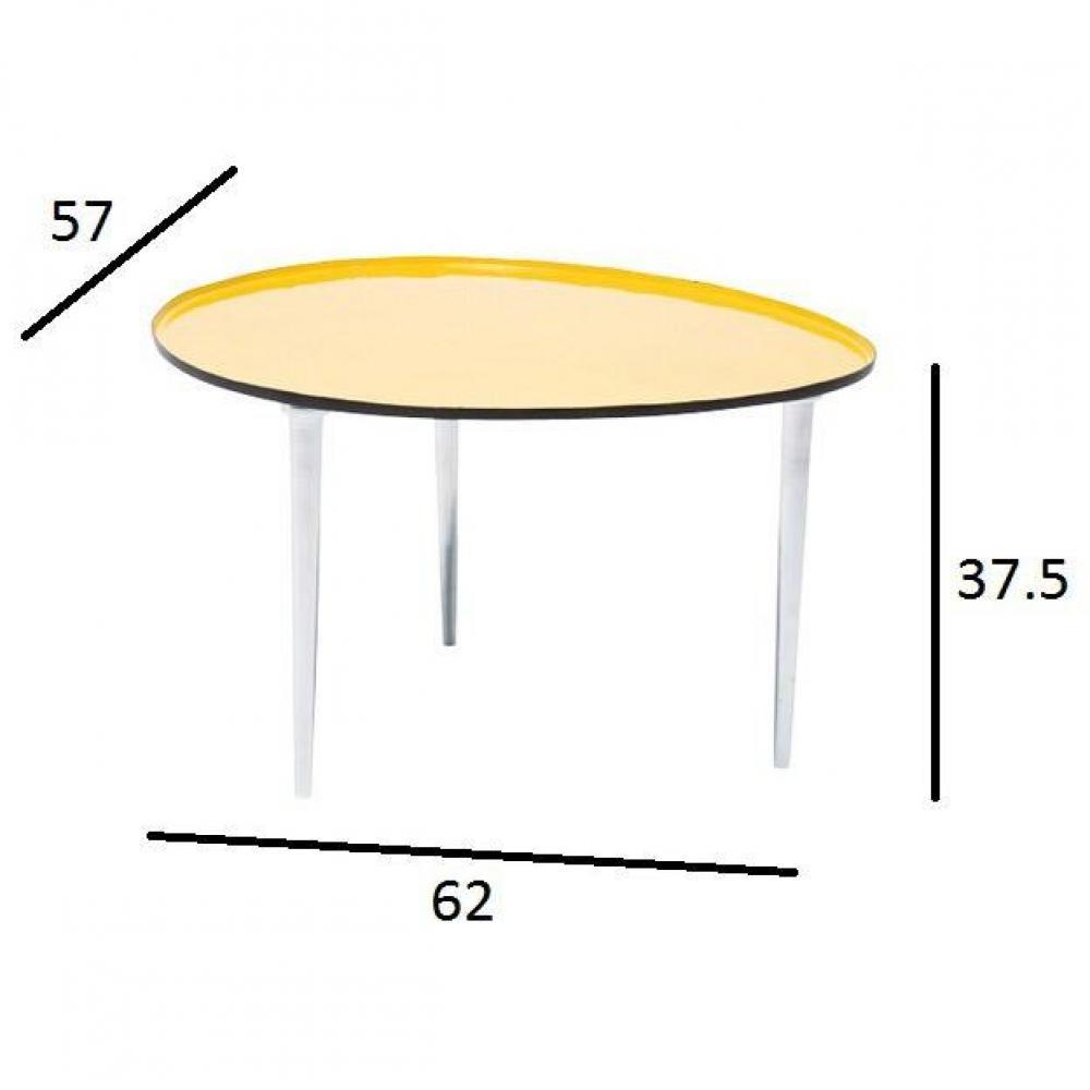 table basse carr e ronde ou rectangulaire au meilleur. Black Bedroom Furniture Sets. Home Design Ideas