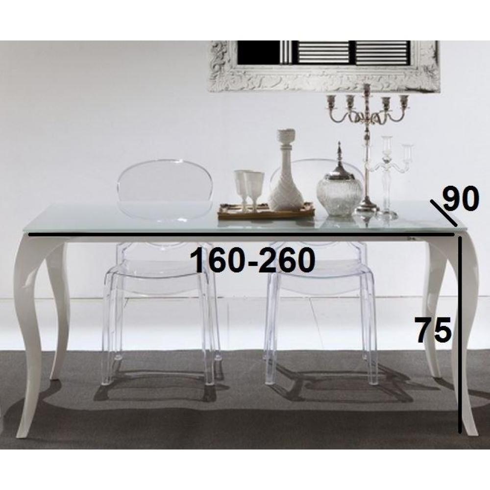 tables design au meilleur prix table repas extensible paris en verre et plexiglas inside75. Black Bedroom Furniture Sets. Home Design Ideas