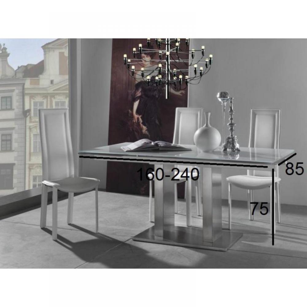tables repas meubles et rangements table repas. Black Bedroom Furniture Sets. Home Design Ideas
