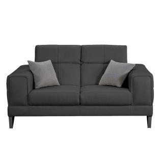 Canapé 2 places en cuir recyclé RONCO polyuréthane noir