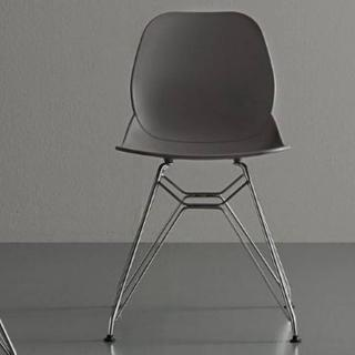 Chaise EIFFEL design grise