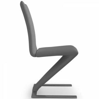 Chaise design ergonomique et stylis e au meilleur prix for Chaise salon grise