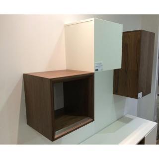 biblioth ques tag res meubles et rangements cube mural design sigma noyer inside75. Black Bedroom Furniture Sets. Home Design Ideas