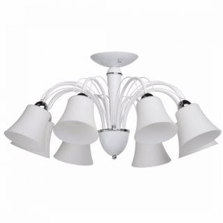 Suspension Mw-Light MEGAPOLIS style contemporain