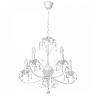 Lustre Mw-Light CLASSIC style classique blanc perlé