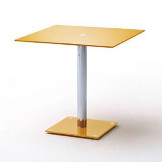 Tables design au meilleur prix table repas carr e design for Table design jaune