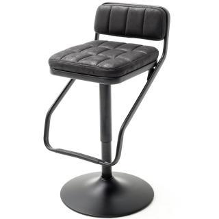 Lot de 2 chaises de bar DINAN tissu anthracite et pieds tube rond laqué noir mat